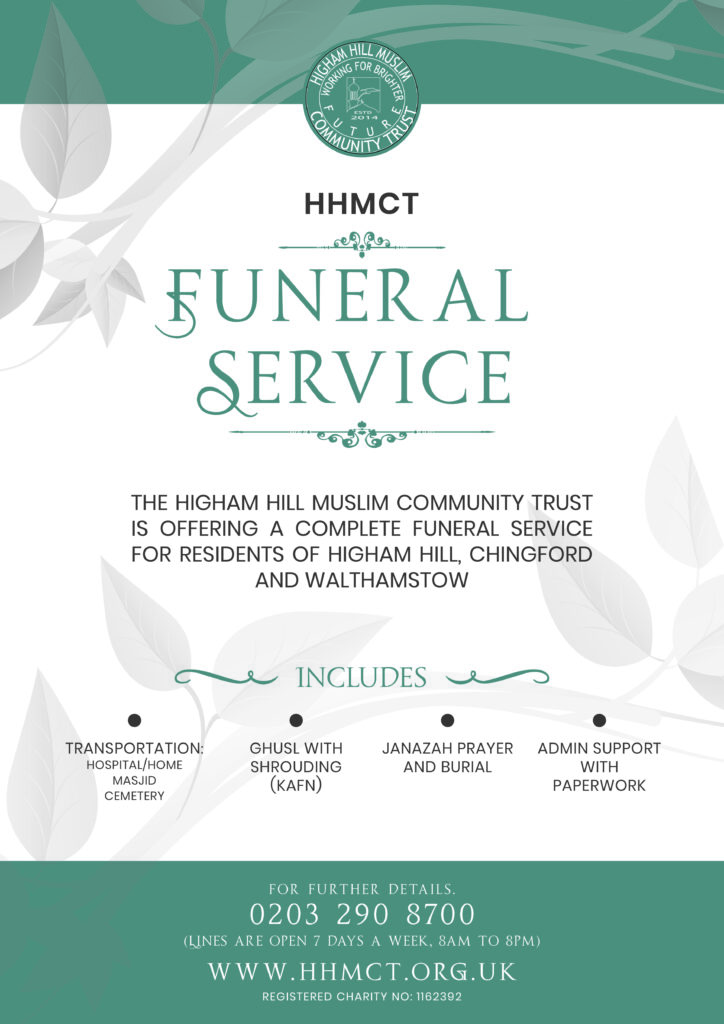 Higham Hill Muslim Community Tryust Funeral Service poster